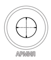 army44SOUND