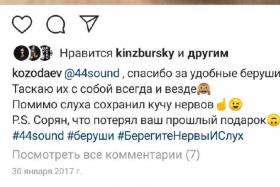 berushi dlya barabanshika M Kozodaev